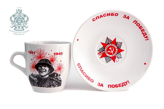 "Cup and saucer ""Warrior-winner"""