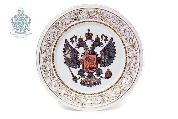 """Блюдо настенное """"Герб платиновый"""""""