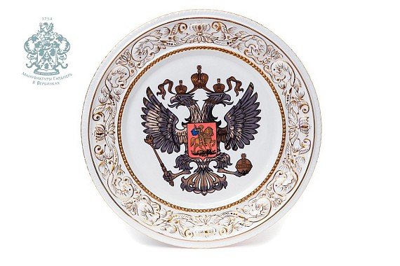 "Plate on the wall ""Platinum coat of arms"""