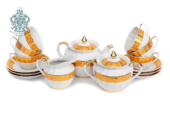 """Tea service """"Gold Centrum""""."""