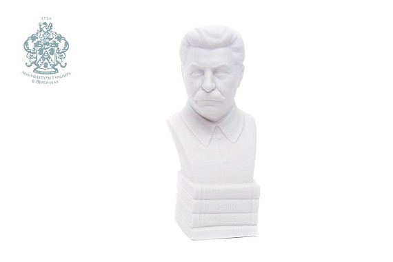 "Sculpture ""Bust of Stalin"""