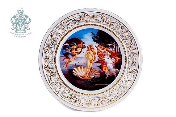 "Dish Wall ""The Birth of Venus"""