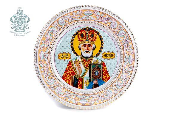 """Блюдо настенное """"Николай Угодник"""""""