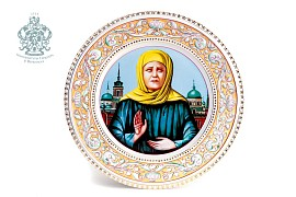 """Блюдо настенное """"Матрона Московская"""""""