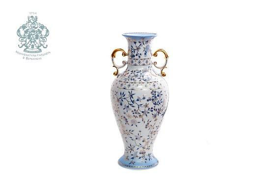 """Vase """"Symphony"""""""