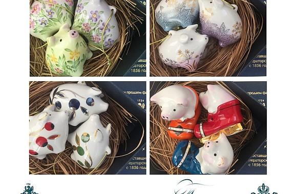"Set of Christmas decorations ""Piglets"""