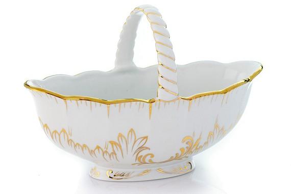 Golden Candy bowl