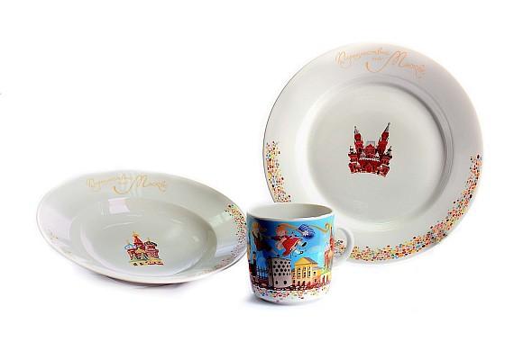 Набор детской посуды Путешествия по Москве